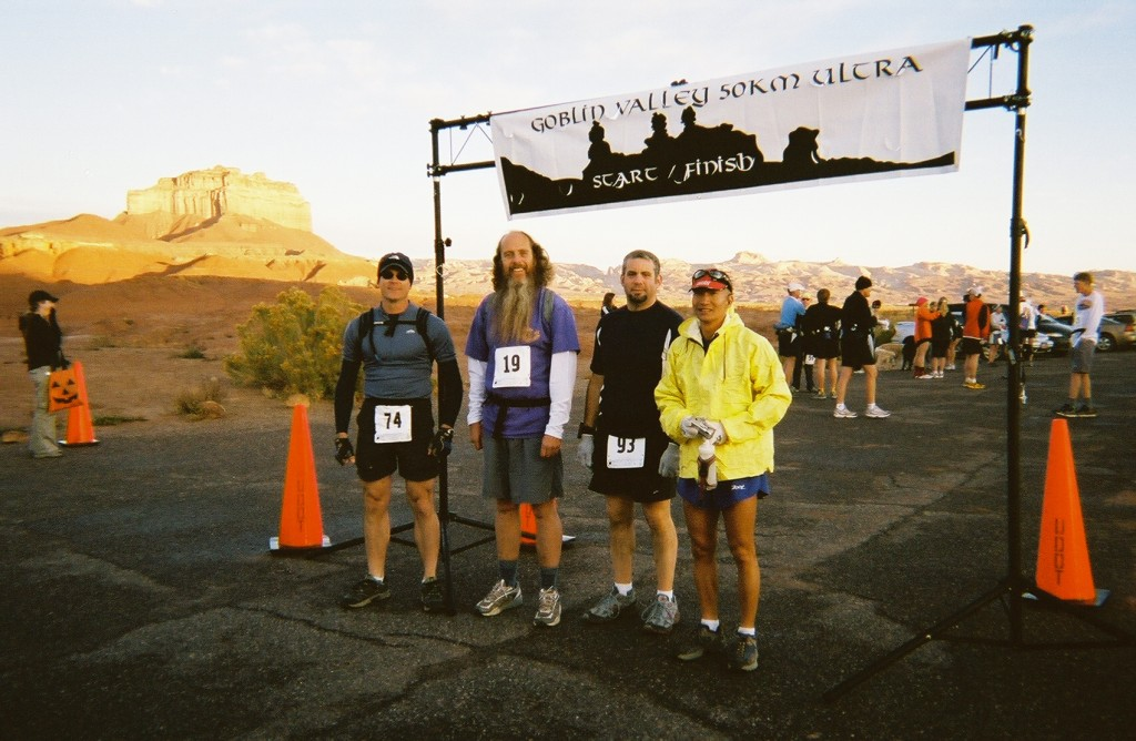 Goblin Valley 50K