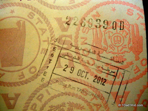Morocco passport visa stamp