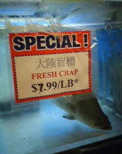 Say what? Fresh crap?